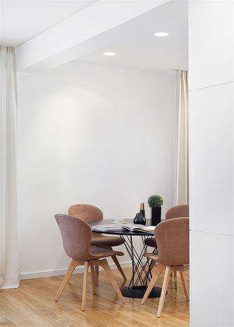 20万以上一室一厅北欧风格餐厅装修效果图
