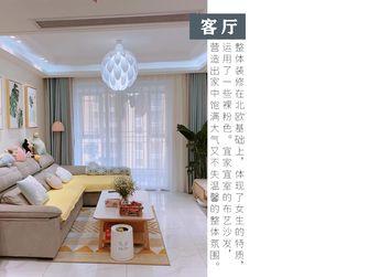 富裕型90平米三室两厅北欧风格客厅图
