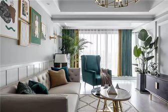 10-15万120平米三室两厅美式风格客厅设计图