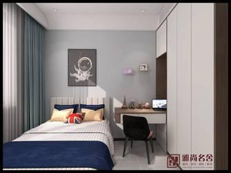 3万以下140平米三室两厅现代简约风格卧室效果图