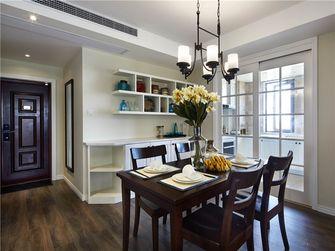 50平米公寓田园风格餐厅效果图