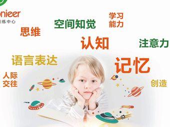 全纳儿童注意力感统训练中心(枋湖校区)