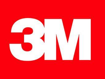 3M汽车膜旗舰店(深联龙岗店)