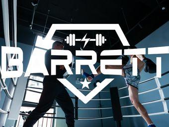 Barrett健身格斗工作室