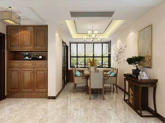 140平米三室一厅新古典风格餐厅装修效果图