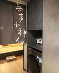 富裕型90平米日式风格走廊装修案例