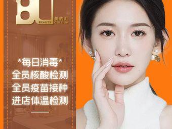 BC美豹汇·高端美甲美睫会所(中海寰宇城店)