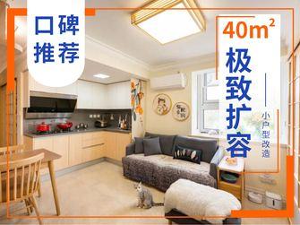 40平米小户型日式风格其他区域效果图