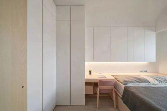 3万以下50平米一室一厅现代简约风格卧室装修案例
