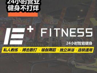 E+FITNESS24小时智能健身(水平方店)