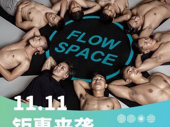 FLOW SPACE健身工作室