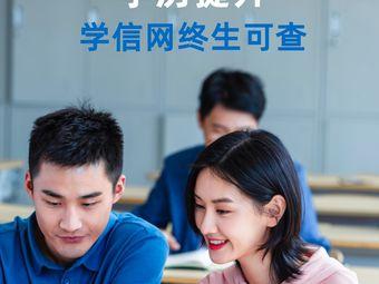 学信网成考自考函授报名点(阳光100店)