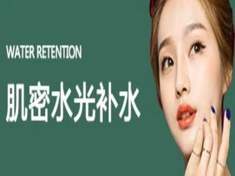 百年吴越专业祛痘(鲅鱼圈店)
