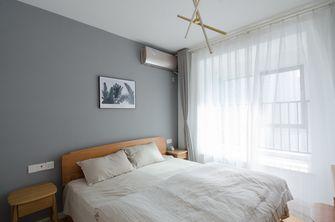 80平米三室两厅现代简约风格卧室装修图片大全