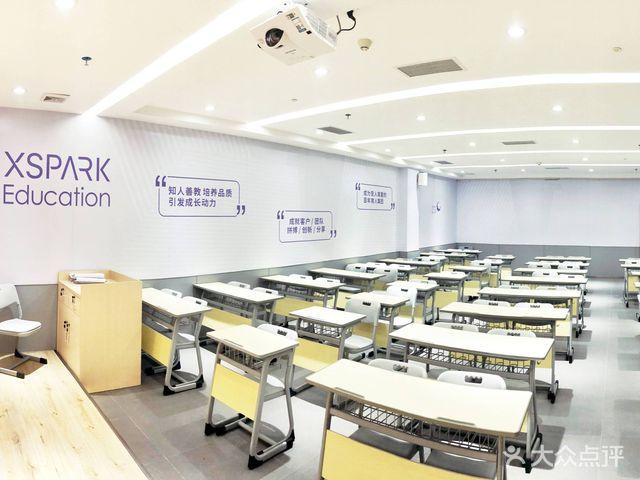 星火教育(新香洲学习中心)