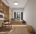 20万以上100平米三室两厅日式风格书房设计图