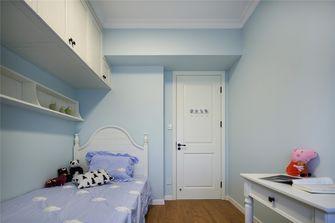 110平米三室两厅美式风格青少年房图片大全
