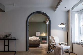15-20万120平米三室一厅混搭风格书房图片