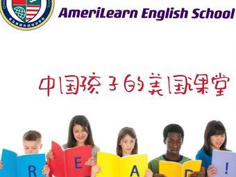 青岛美联外语培训学校