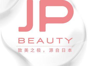JP Beauty 日式皮肤管理培训