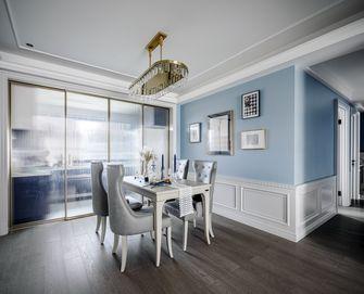 富裕型140平米四室两厅美式风格餐厅欣赏图