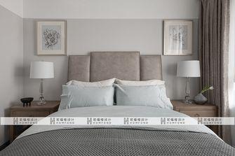豪华型140平米三美式风格青少年房设计图