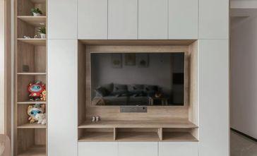 富裕型80平米三现代简约风格影音室欣赏图