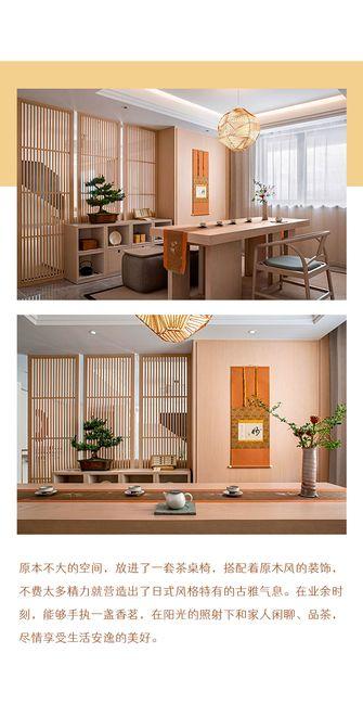 豪华型120平米日式风格书房欣赏图