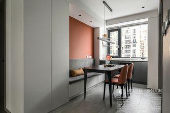 经济型90平米现代简约风格餐厅欣赏图