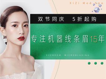 XIZI熙子医疗美容(中冶店)