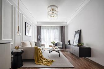 20万以上90平米美式风格客厅图片