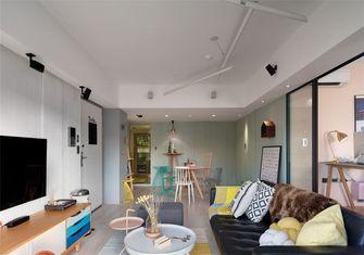 20万以上80平米一室一厅北欧风格餐厅装修效果图