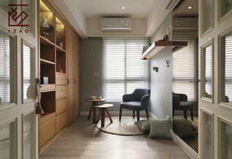 15-20万110平米三室两厅美式风格书房装修效果图