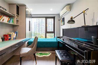 10-15万100平米三室一厅现代简约风格书房图片