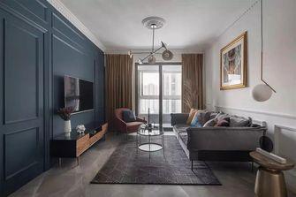 经济型80平米法式风格客厅图片大全