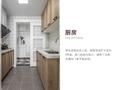 富裕型美式风格厨房图