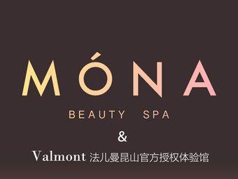 MONA莫纳皮肤管理·SPA中心