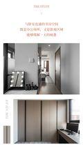 富裕型110平米四室一厅现代简约风格书房图片
