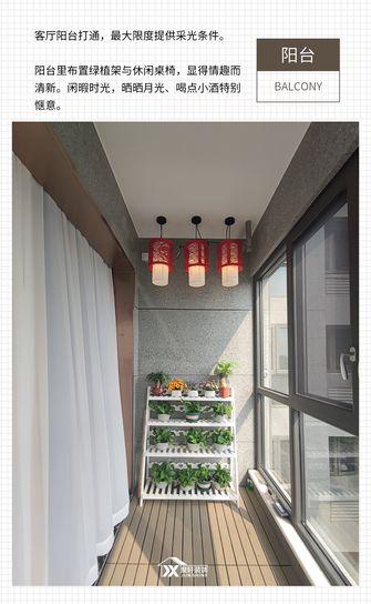 富裕型120平米四室两厅轻奢风格阳台欣赏图