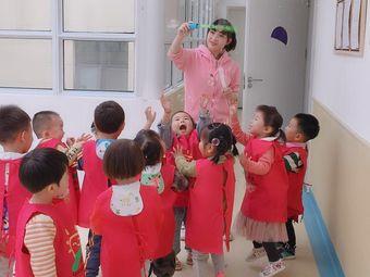 阳光雨露光影树0-4岁儿童成长中心(智慧港校区)