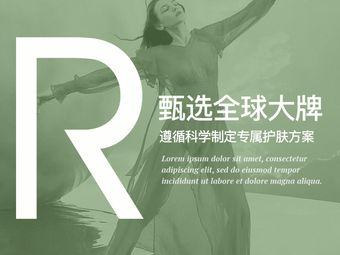 RUMI·润美珈肌肤管理(东瓯智库店)