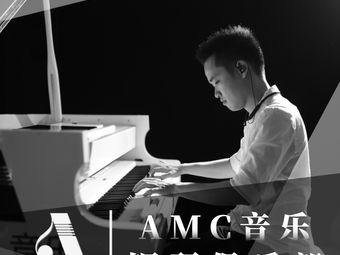 AMC音乐少儿成人钢琴培训(万国店.4店通用)