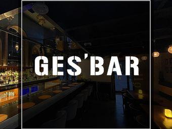 GES' BAR·SHISHA酒吧