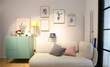 30平米小户型北欧风格客厅图片