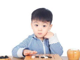 弈学园围棋书法学校(曲江校区)