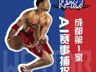 Kirin麒麟·篮球俱乐部