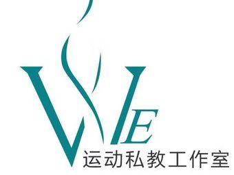 WE运动普拉提·产后恢复私教工作室(东城店)