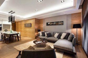 15-20万110平米四室两厅现代简约风格客厅图片大全