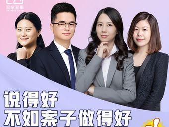 家承律師團隊·專業離婚咨詢