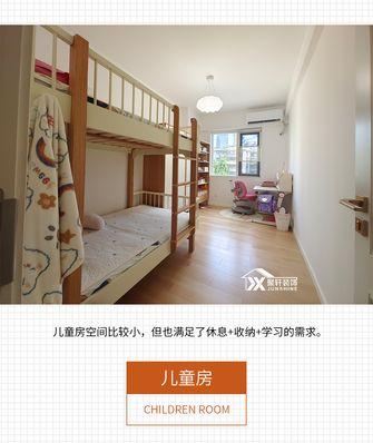 60平米日式风格青少年房图片